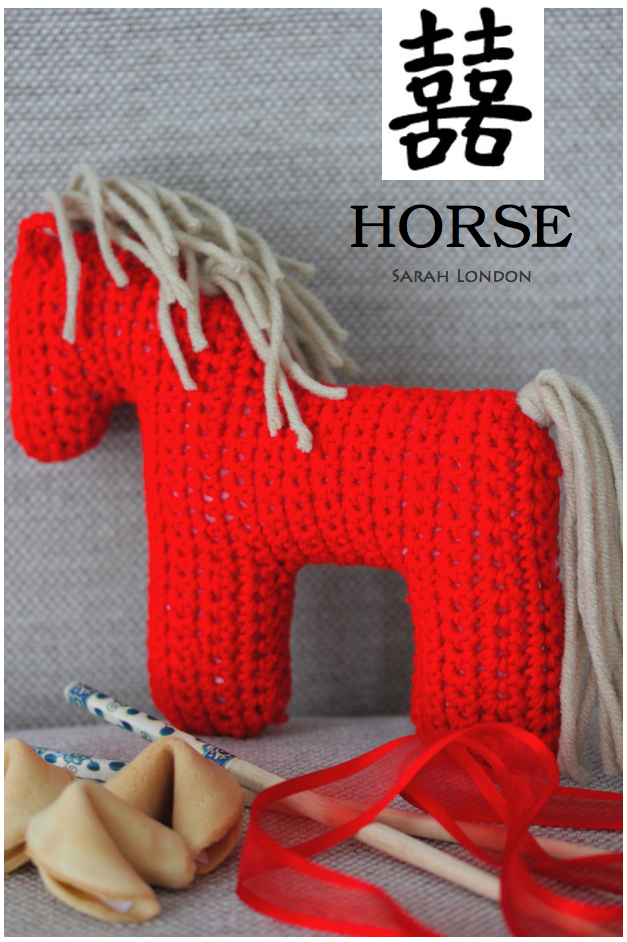 Double Happiness Horse | Sarah London